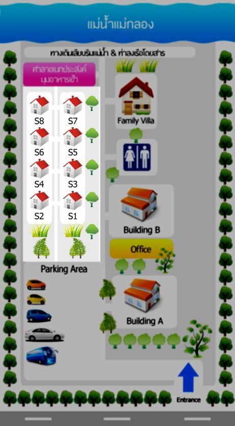 เรือนเล็ก (Superior Villa) แสดงอยู่ในแผนผังในตำแหน่ง S1 ถึง S8
